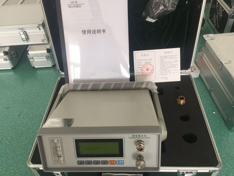 六氟化硫智能微水测试仪