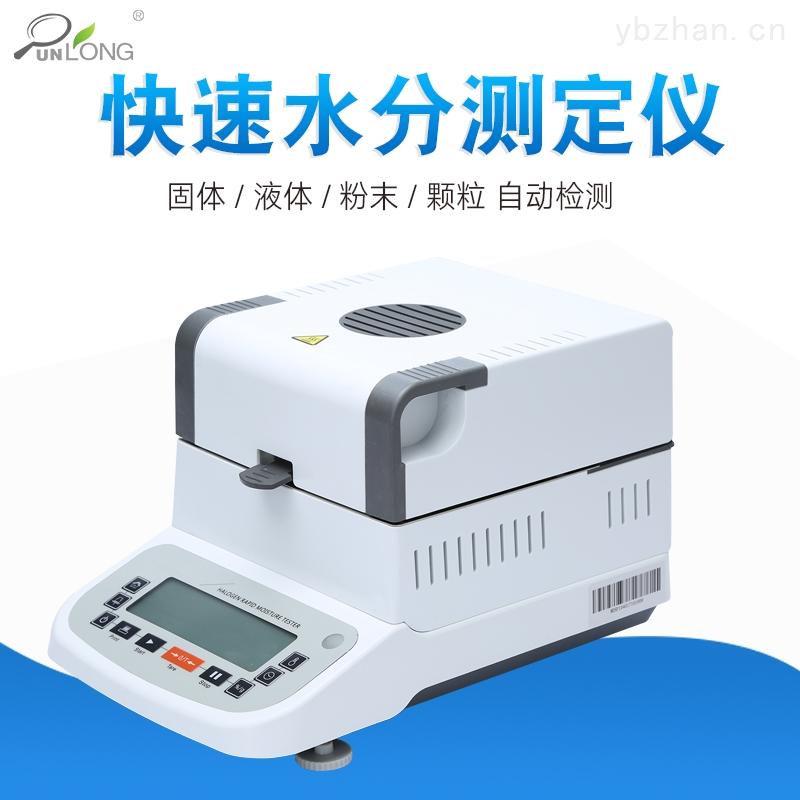 塑料水分測定儀使用方法
