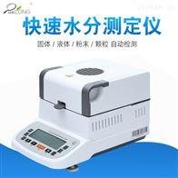 酸奶固形物含量检测仪