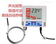 RS-WD-N01-6大屏液晶单温度变送器冷链温度计