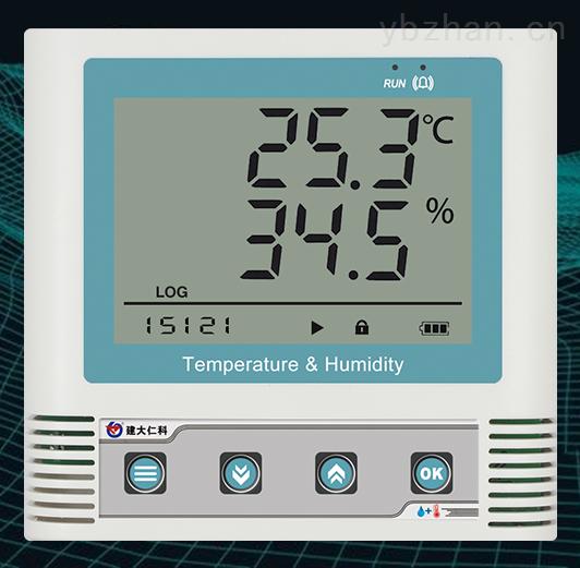RS-COS-03-建大仁科自动温湿度记录仪