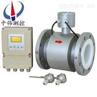 ZW-LDRF分体式电磁热量表