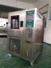 GT-TH-S小型恒温恒湿试验箱