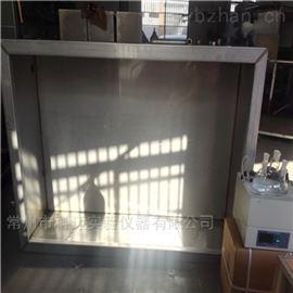 KM-HW-1098L大容量不锈钢恒温水槽