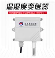 RS-WS-N01-2-*仓库粮库温湿度网络监控系统