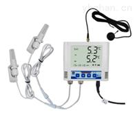 RS-WS-GPRS-C温湿度记录仪药店gsp冷链冷藏车高精度工业