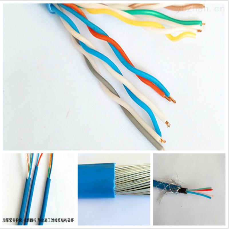 TRVVP2*0.2高柔性拖链屏蔽电缆铜芯电线电缆
