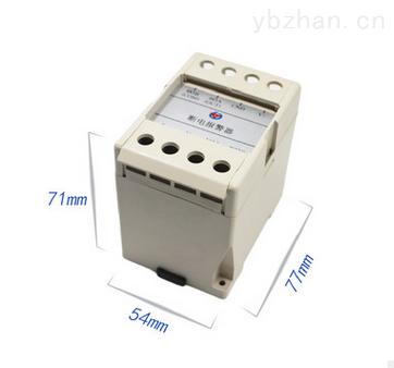 斷電報警器485機房動力溫度傳感器