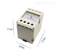 RS-DD-N01断电报警器温湿度记录仪