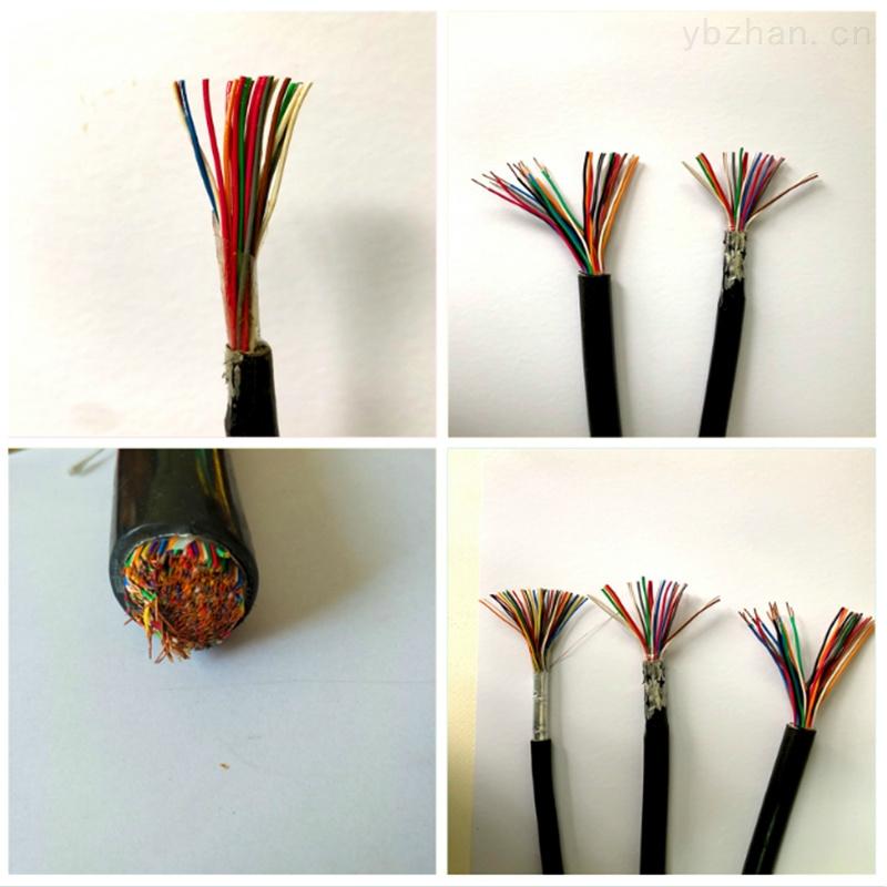 自承式通讯电缆HYAC HYAC
