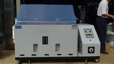 GT-Y-60湖北盐雾箱  厂家盐雾试验箱