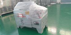 GT-Y供应湖北盐雾试验箱 盐水喷雾试验箱