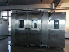 GT-TH-S-52000G库板恒温恒湿室