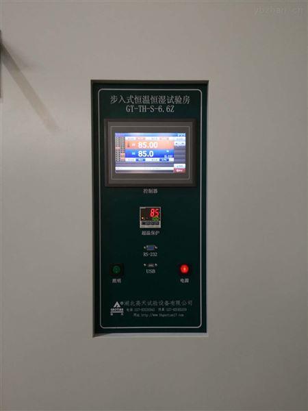 新型恒温恒湿实验室