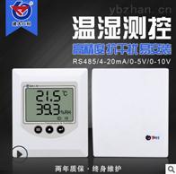 RS-WS-*-5壁挂温湿度变送器厂家