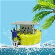 污水排放浮标多参数水质在线监测传感器