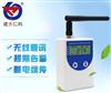 无线温度记录仪大棚冷库温湿度计
