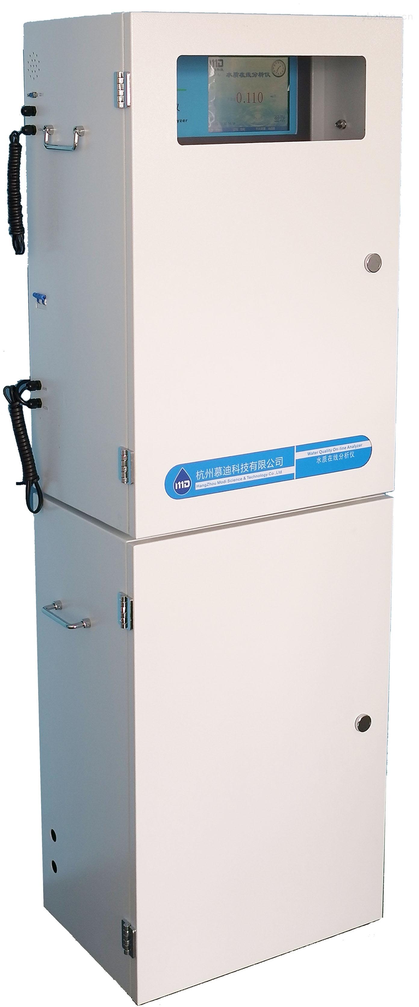 WTox-8000-在线生物毒性水质监测仪