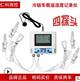 冷鏈物流溫度記錄儀車載溫濕度監控