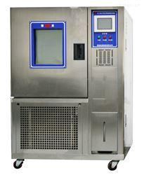 高低温湿热交变测试箱