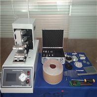 通用磨损性能测试仪