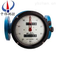 ZW-LC柴油流量计