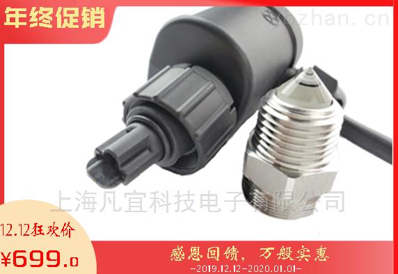 上海科技光电液位开关SD2200T4BU0+KC