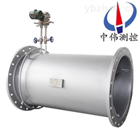 ZW-VZL煤气流量计