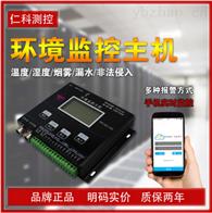 RS-XZJ-100建大仁科环境监控主机