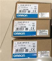 E4PA-LS50-M1-NOMRON超声波位移传感器结构分析