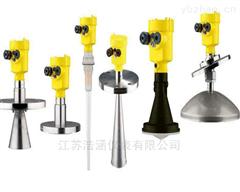 GSH-脉冲型雷达液位计