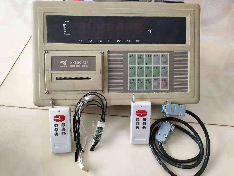 四川成都數字地磅電子遙控器儀表里可以裝嗎
