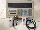 湖南长沙无线地磅电子遥控器哪里可以安装