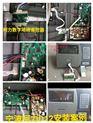 上海友聲5噸吊鉤秤裝遙控器要多少錢
