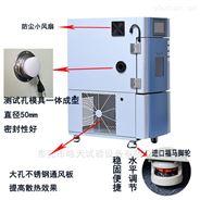 提供恒定温湿度试验箱实力厂家
