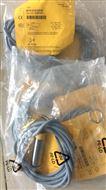 NI15U-M18M-VP6X-H1141TURCK电感式传感器应用指南