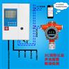 壁掛式工業可燃氣體濃度報警器
