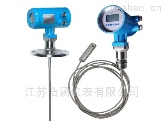 GSH--高温缆式雷达液位计