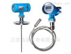 GSH-高温缆式雷达液位计