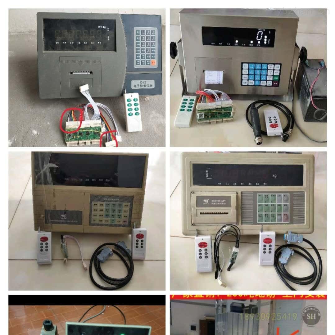 杭州不接线免安装电子地磅万能控制器