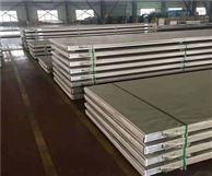 S31803鋼板多少錢一公斤