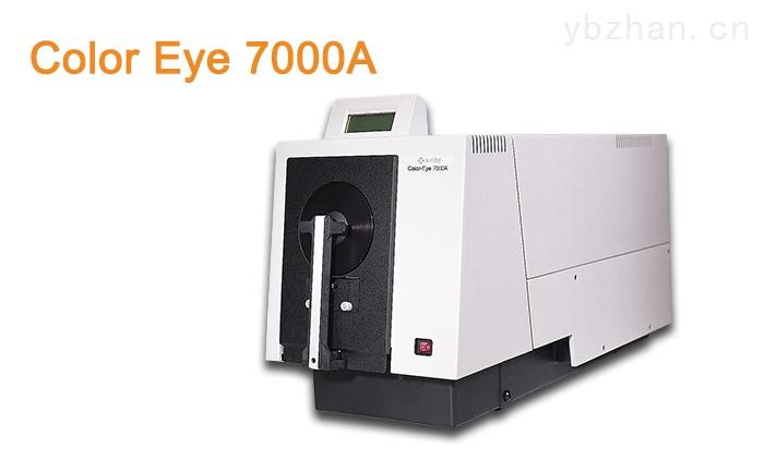 CE7000A-愛色麗高精度臺式色差儀