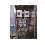 DMS1000/2000/3000水分析系統價格