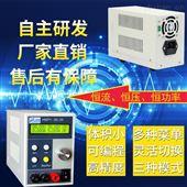 HSPY 60-03可调稳压稳流电源