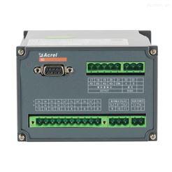 BD-3P/Q/I组合变送器BD-3P/Q/I 有功 无功 4-20mA输出