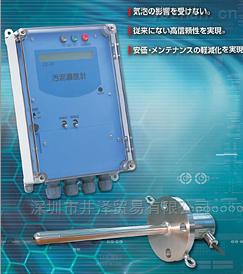 亂光式汚泥濃度計SD-20日本川鐵JFE