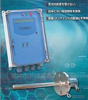 SD-20亂光式汚泥濃度計SD-20日本川鐵JFE