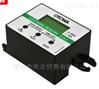 原裝進口日本OTOWADENKI雷電存儲器