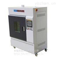 HY-720A氙灯日晒气候色牢度测试仪供应价格