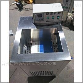 KM-DC-7510多功能恒温低温水槽